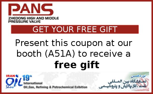 free gift coupon