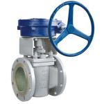 Sleeve type soft sealing plug valve DIN