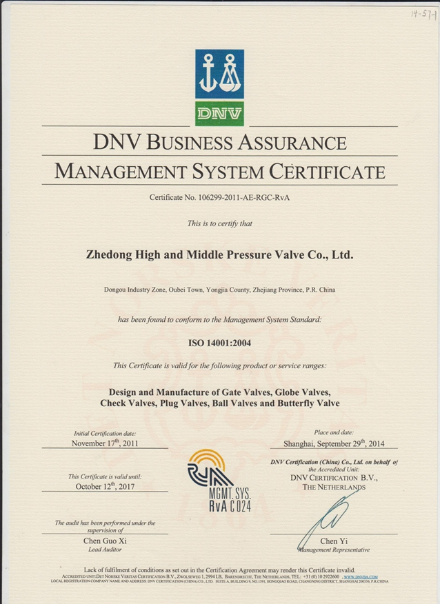 DNV – ISO Environmental Management System